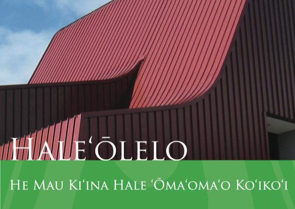 He Mau Ki'ina Hale 'Ōma'oma'o Ko'iko'i